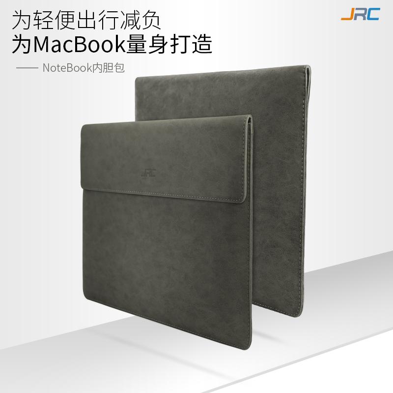 JRC 苹果Macbookpro笔记本包内胆包macbookair13.3电脑包macbook pro13保护套15寸皮套mac book收纳包