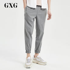 GXG men's clothing 2018 summer new gray striped pants casual beam feet nine pants men #182802299