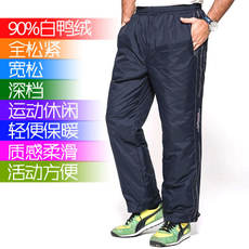 Special Sports Men's Wear Down Trousers Elastic Waist Middle-aged Students Young Men's Down Trousers Warm