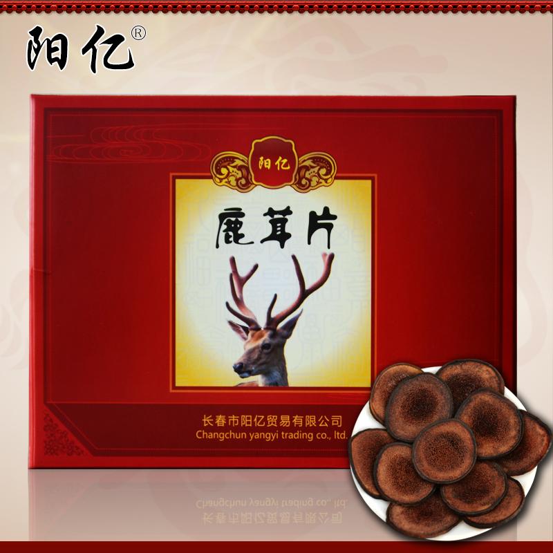 鹿茸鹿茸片红粉片长白山泡酒料礼盒东北特产