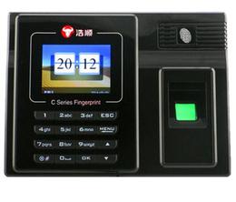 升级彩屏浩顺C8U双模指纹考勤机 指纹打卡机考勤钟 指纹机U盘