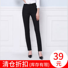 New Korean version of the thin waist cotton casual professional dress work pants pencil Slim feet trousers women's trousers