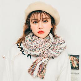 毛线围巾女冬季冬天加厚保暖波西米亚粗彩线欧美流苏长款针织围巾