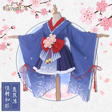 My hero college COS clothing female small hero stunned to the cold and kimono