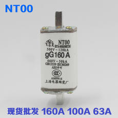 NT00-160A RT16-00 fuse core gG160a fuse Feiling Shanghai Electric Ceramics Factory