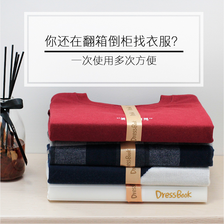 叠衣板韩国叠衣服衣宿舍懒人折衣板家用毛衣衬衫T恤衣物收纳神器