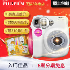 Fuji mini7s with Polaroid photo paper pink suit an imaging film camera lomo