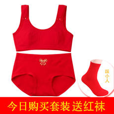 Children's underwear panties small vest 12-year-old girl natal year red cotton development period girl suit big boy