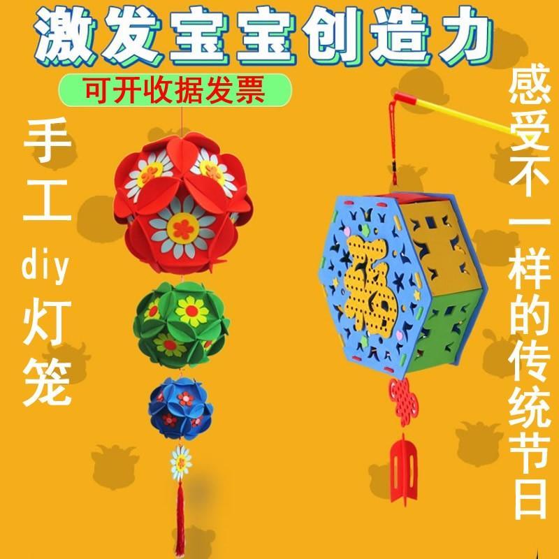 手工灯笼自制花灯手杆节日活动手工品手持手提灯猪儿童生肖半成品
