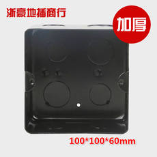 10*10cm to insert the bottom box manufacturers to bounce the universally inserted bottom box floor floor socket