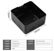 100*100*55 ground insert box manufacturer bounces universally insert bottom box floor floor socket