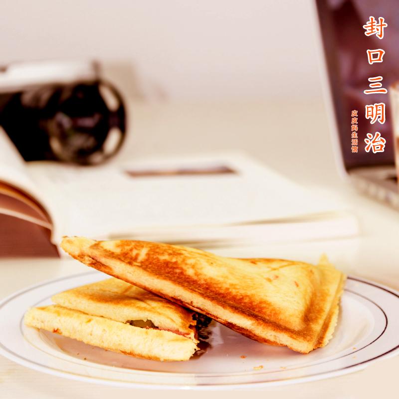 多功能三明治机华夫饼机家用烤面包机吐司早餐机帕尼尼机煎牛排机