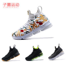 James 15 on behalf of the air cushion basketball shoes Zhuang Huang black and silver shoes Champagne flowers combat boots Knight high help men's shoes