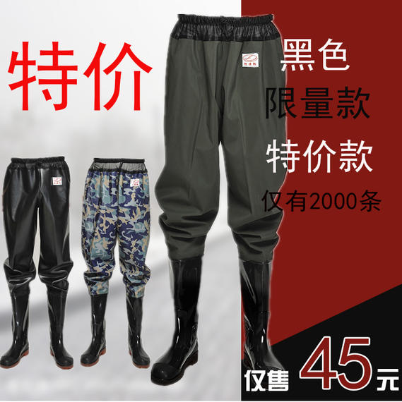 Thicken men and women waist down pants Luya waterproof wavy pants half-length fishing pants transplanted pants with rain boots