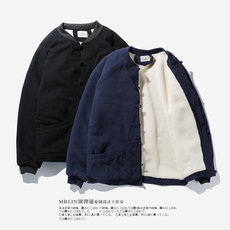 MRLIN原创男装 冬装中国风复古盘扣羊羔毛棉衣中式唐装男加厚棉服