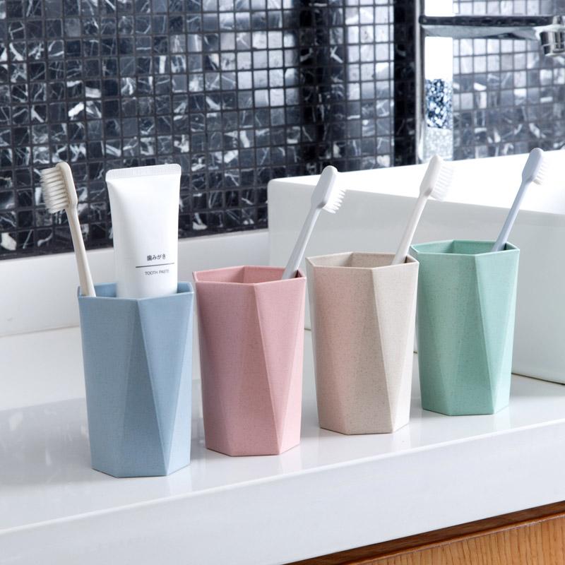 居家家 几何菱形刷牙杯漱口杯喝水杯子 家用情侣牙刷杯洗漱杯牙缸