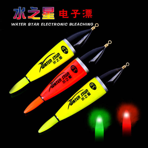 Electronic drifting super bright buoyancy fishing night light drifting sandpiper slipping bold awakening big thing long throwing fish float short foot float
