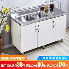 Simple cabinet stove cabinet sink cabinet stainless steel countertop storage cabinet cupboard home kitchen assembly economy