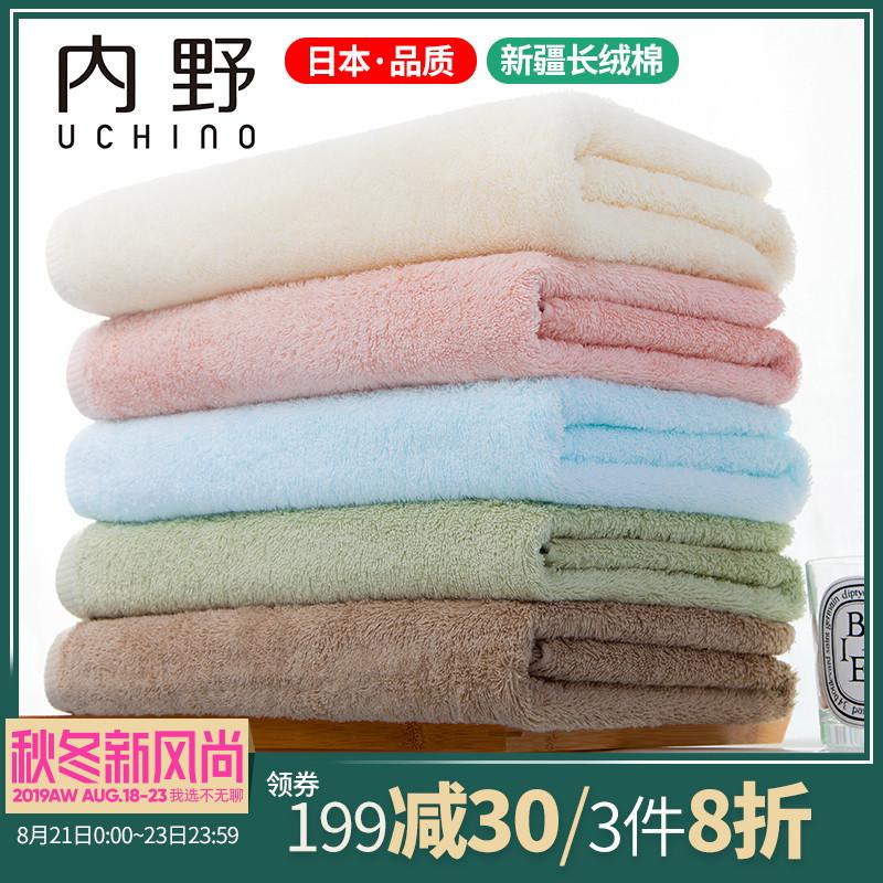 UCHINO内野日本品质新疆棉纯棉加厚浴巾成人洗澡吸水大毛巾家用
