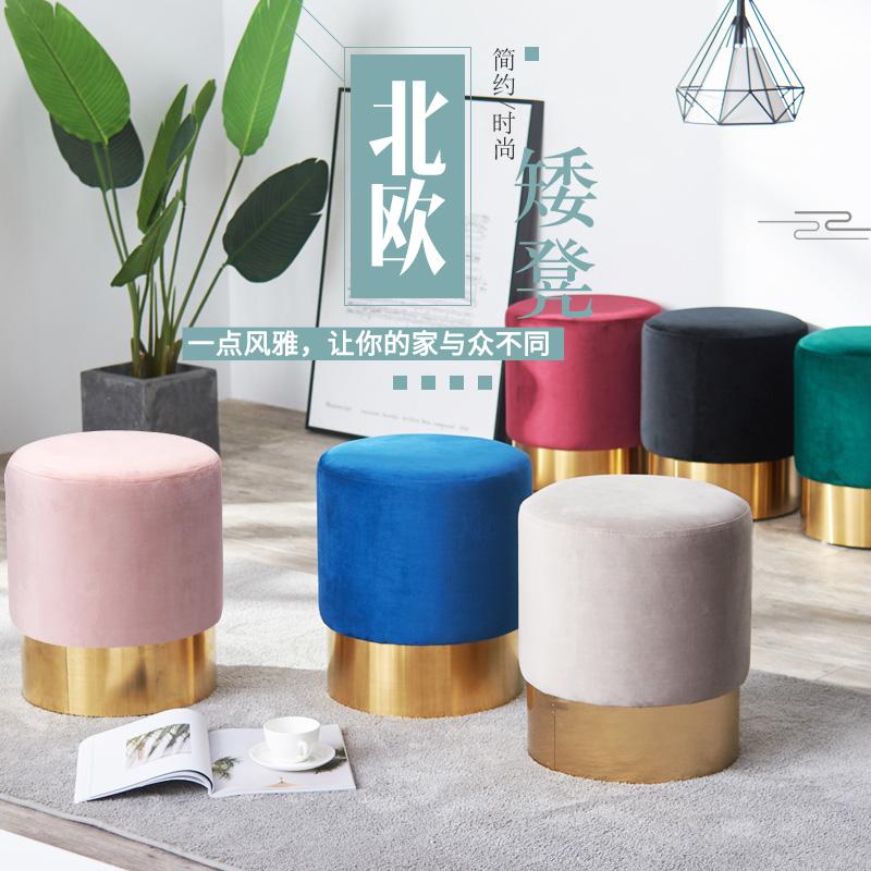 北欧梳妆凳化妆椅现代简约脚凳创意矮凳ins网红圆凳沙发换鞋凳子