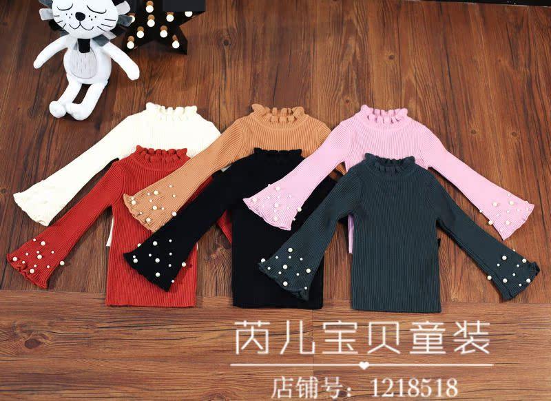 芮儿宝贝韩国童装女童2017冬新款甜美木耳领百搭珍珠喇叭袖毛衣