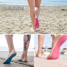 Invisible slippers beach shoes male beach non-slip diving snorkeling adult female drifting barefoot shoes soles soft shoes