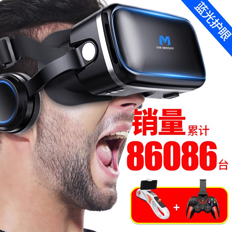 摩士奇vr眼镜手机专用4D头戴式Ⅴr一体机ar眼睛3D虚拟现实rv游戏电影华为oppo电脑版vivo通用ⅴr游戏机的头盔