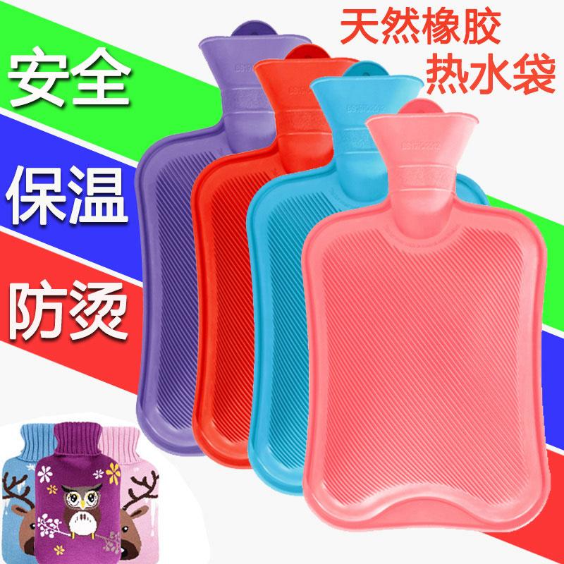 注水热水袋冲水老式橡胶热水袋
