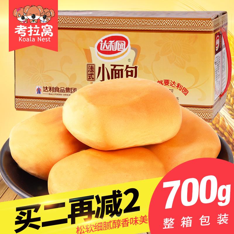 达利园 法式小面包700g图片