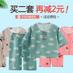 宝宝睡衣服夏季薄款男童女童绵绸纯棉绸套装婴儿童男孩0-1小童3岁