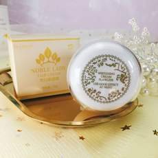 Lady Cream 30g Desalination Beauty to Dark Student Nude Makeup Concealer Moisturizer Beauty Skin Care Cream