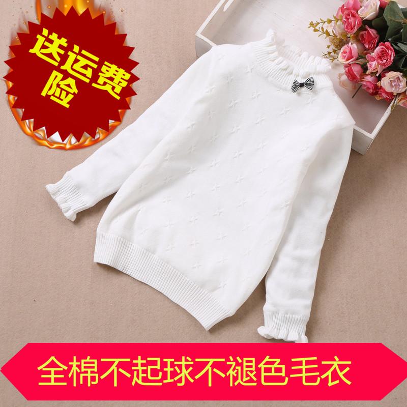 女童毛衣打底衫纯棉套头春款小女孩半高领白色针织衫宝宝儿童线衣