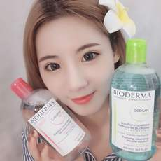 18 new packaging Bedma cleansing water 500ml Shu Jie cleansing deep facial eye and lip makeup remover sensitive green