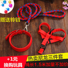 Dog chain dog leash large medium small dog collar Teddy Golden Retriever dog rope pet supplies