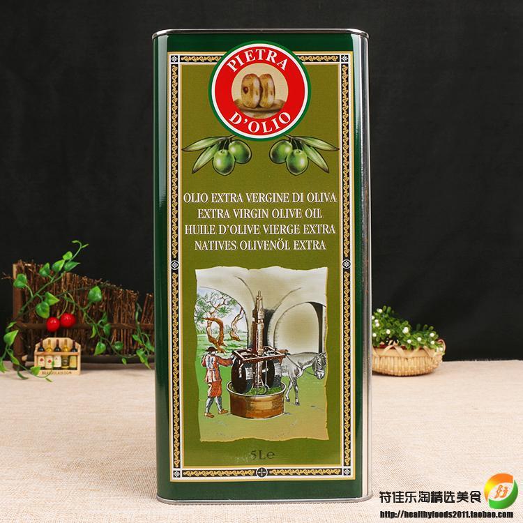 意大利原装进口安堤卡特级初榨纯橄榄油5L铁桶装 凉拌冷榨食用油