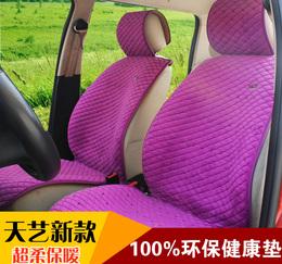 天艺新款汽车坐垫超薄坐垫免捆绑保暖坐垫冬季坐垫四季通用坐垫