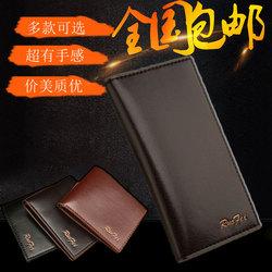 男士钱包短款拉链横款零钱包超薄韩版软皮夹青年学生男式长款钱夹