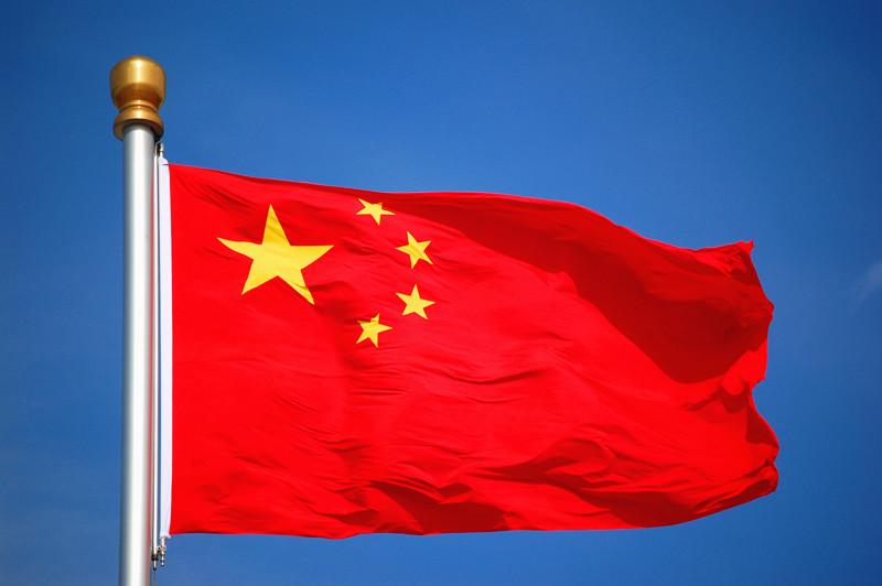 【熙哥铺子】中国国旗4号五星红旗90x150cm高档加厚带孔大号红旗