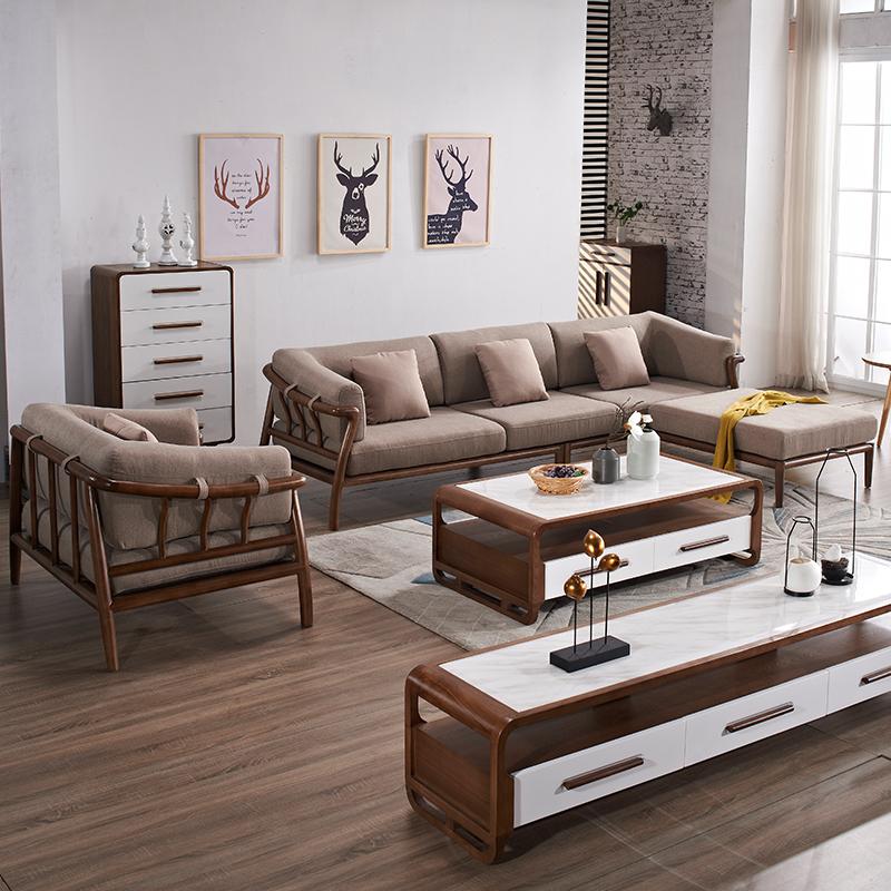 北欧实木沙发现代简约新中式贵妃客厅转角白蜡木布艺