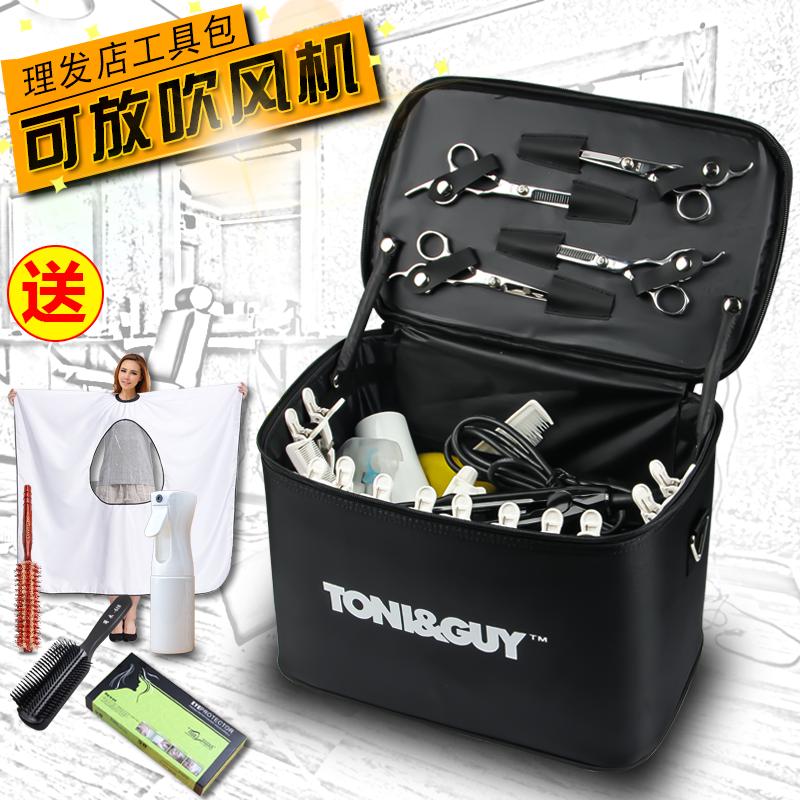 理发师工具箱美发工具包多功能手提发型师剪刀包专用吹风机背包邮