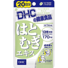 Japan DHC imported glutinous rice kernels pills essence 20 capsules whitening dampness to edema 4 times purchase