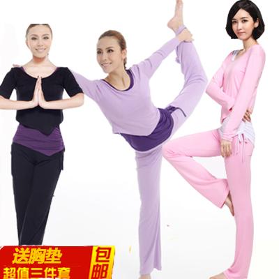 瑜伽服秋冬套装三件套莫代尔瑜伽服秋季舞蹈服健身服女运动套装