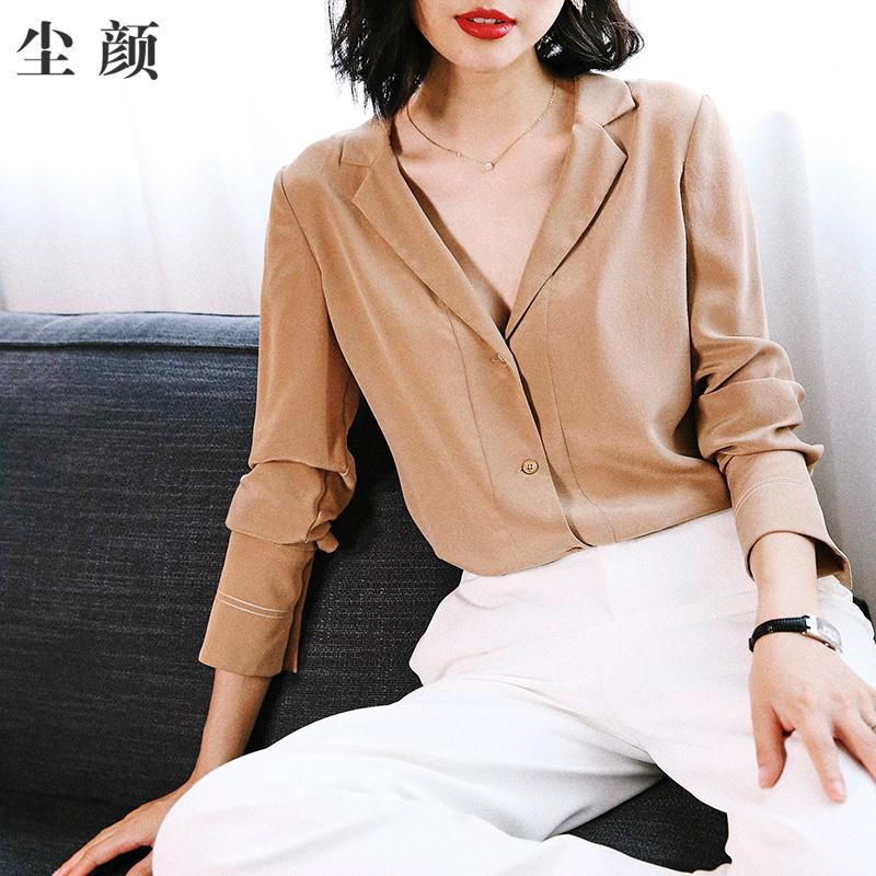 尘颜2017秋装新款杂志款真丝小翻领OL卡其色长袖衬衫上衣女E611