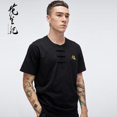 花笙记中国风轻奢设计师潮牌百家姓短袖T恤黑色情侣功夫衫男装