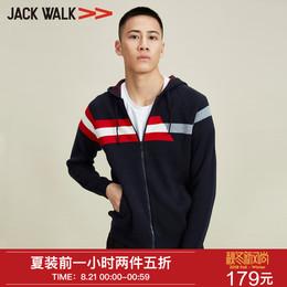 JACKWALK2018春季新品 青年时尚撞色连帽针织开衫 男休闲舒适毛衫