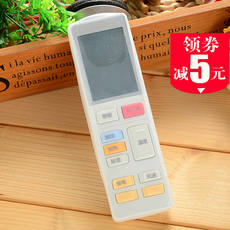 Haier air conditioner 0010401294/B/D/F/G/L V98472 transparent silicone protective cover remote control set
