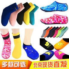 Thick non-slip diving socks shoes winter swimming socks adult children men and women snorkeling socks short beach socks long waterproof mother
