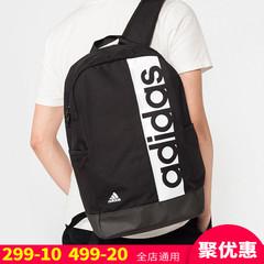 Adidas阿迪达斯男包女包 2019新款正品运动背包学生双肩包 S99967