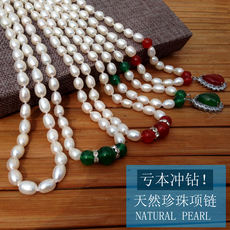 7-8 m rice grain natural pearl necklace with agate flawless glare white mother to send Mother's Day