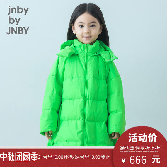 Jnby by JNBY Jiangnan cloth children's clothing 2018 winter boys and girls long down jacket 1H0700200